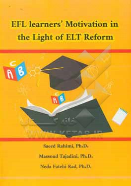 EFL learners' motivation in the light of ELF reform